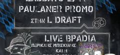 """PAULANER PROMO"" στην L.DRAFT BEER STREET παρέα  το μουσικό ντουέτο "" ΠΛΑΣΤΕΛΙΝΗ '"