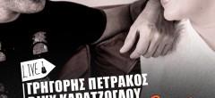 ΓΡΗΓΟΡΗΣ ΠΕΤΡΑΚΟΣ & ΒΙΚΥ ΚΑΡΑΤΖΟΓΛΟΥ LIVE @ LDRAFT